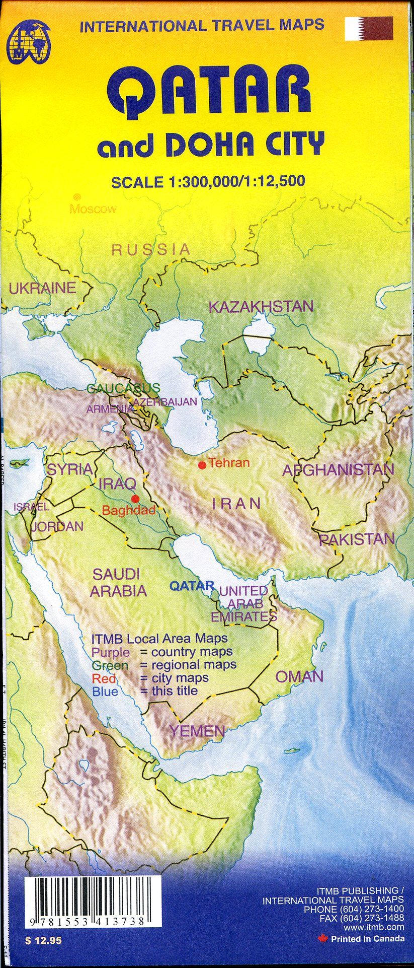 Qatar and Doha City Travel Reference map on